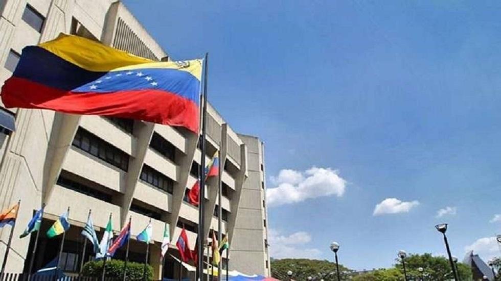 فنزويلا.. المحكمة العليا تغرم صحيفة 13 مليون دولار في قضية تشهير بمسؤول