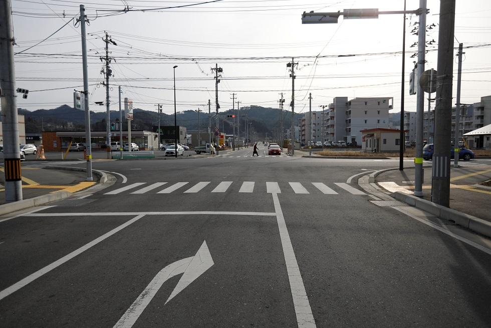 محافظة مياجي اليابانية