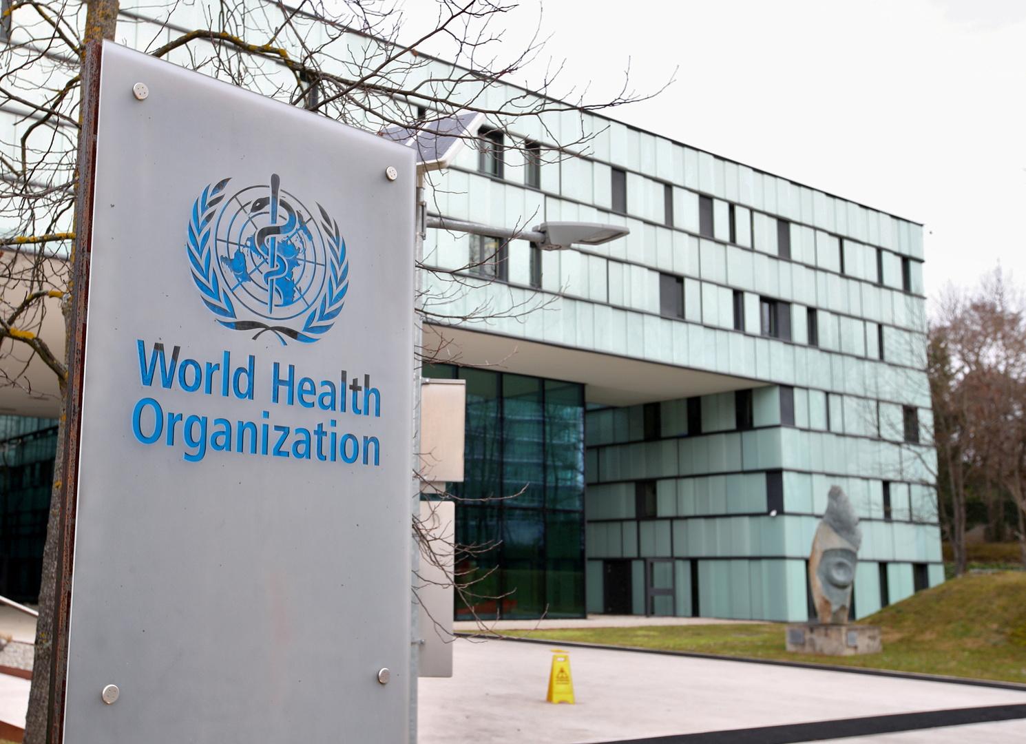 منظمة الصحة العالمية تصف الوضع الوبائي العالمي بالمقلق
