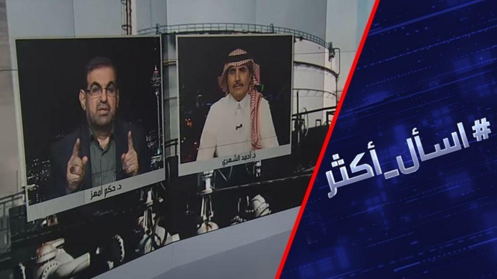 السعودية وإيران.. ما حقيقة المباحثات السرية؟