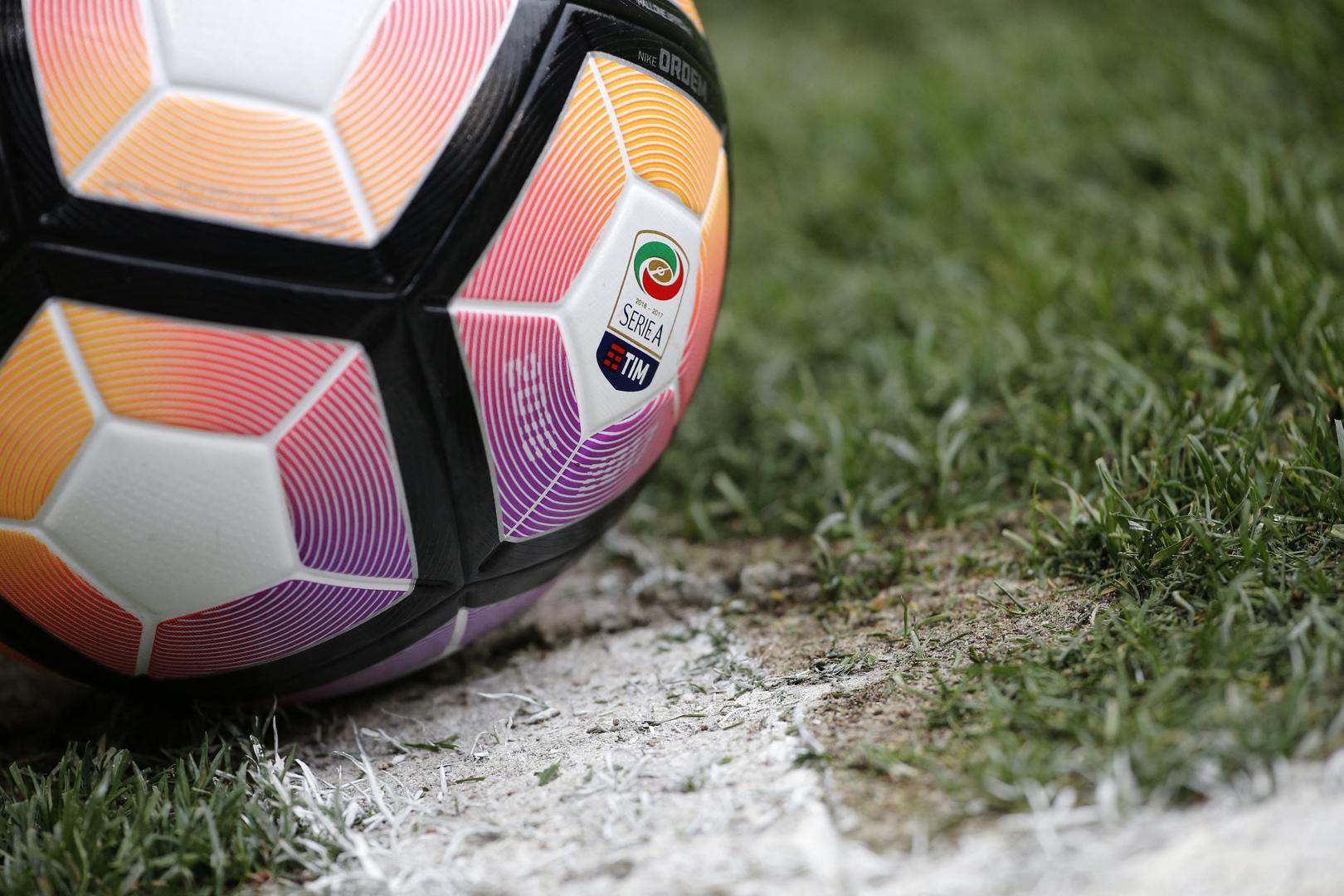 رقم تاريخي لأول مرة في الدوري الإيطالي
