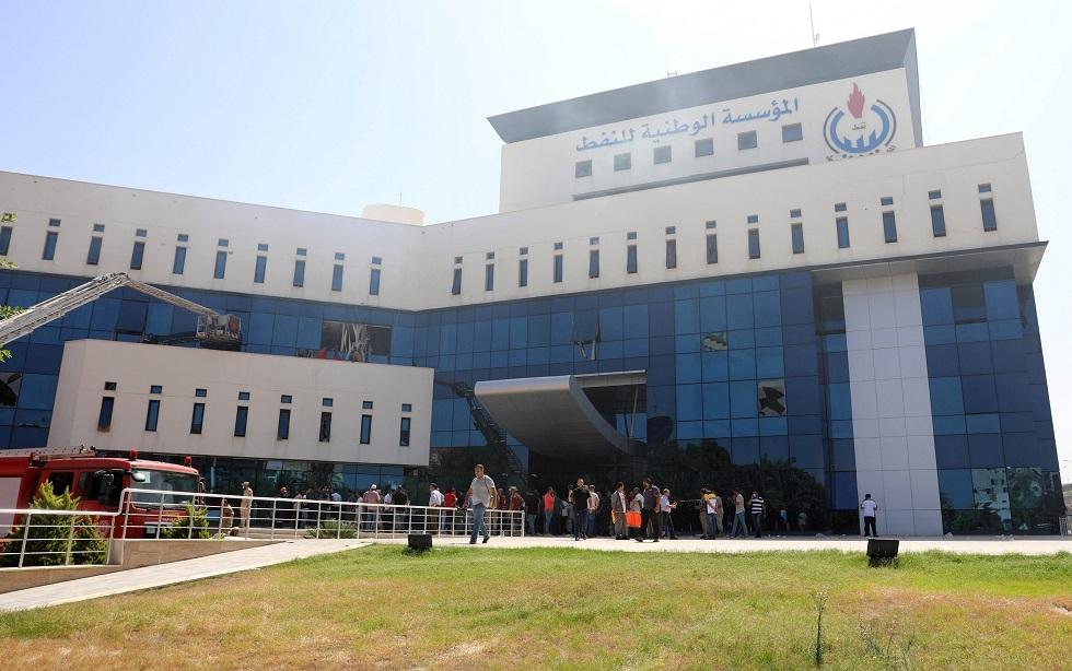 المؤسسة الوطنية للنفط في ليبيا تعلن حالة