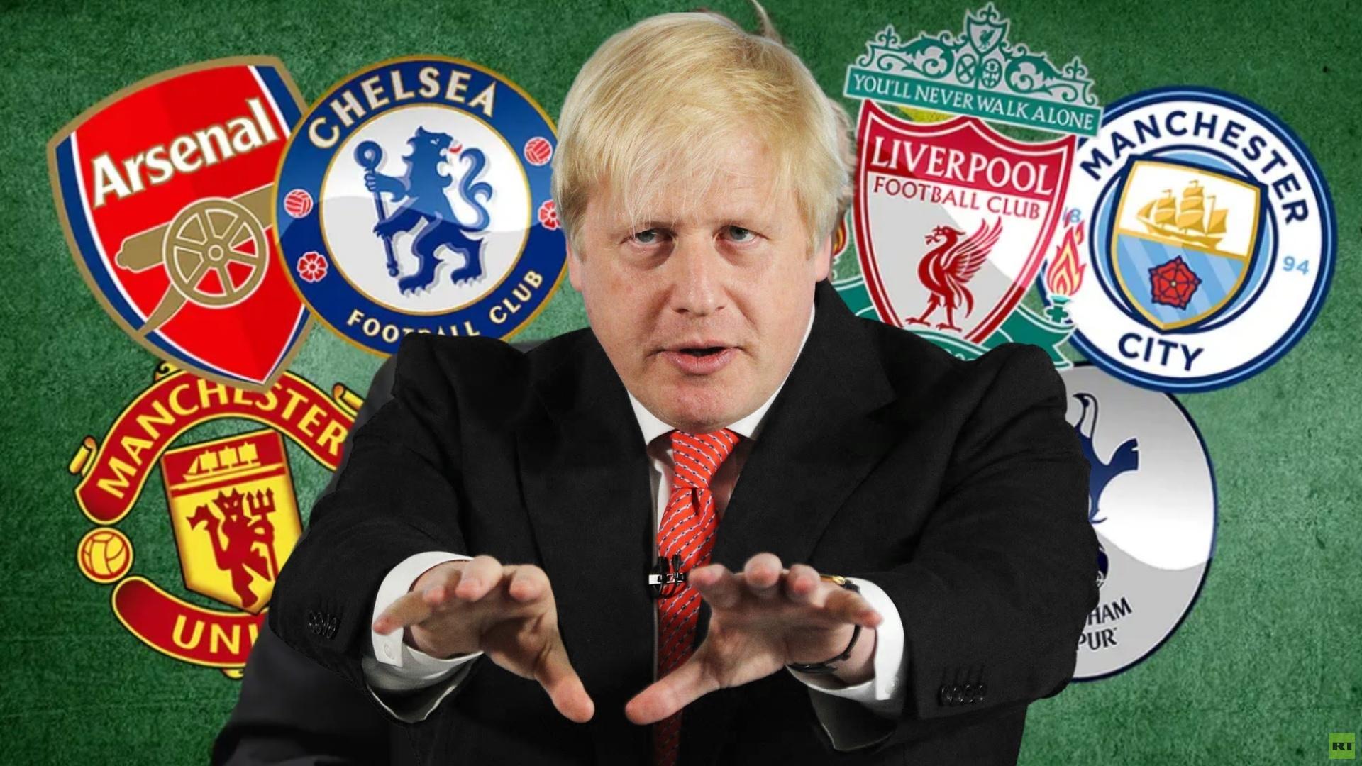 رئيس الوزراء البريطاني يتحرك لمواجهة
