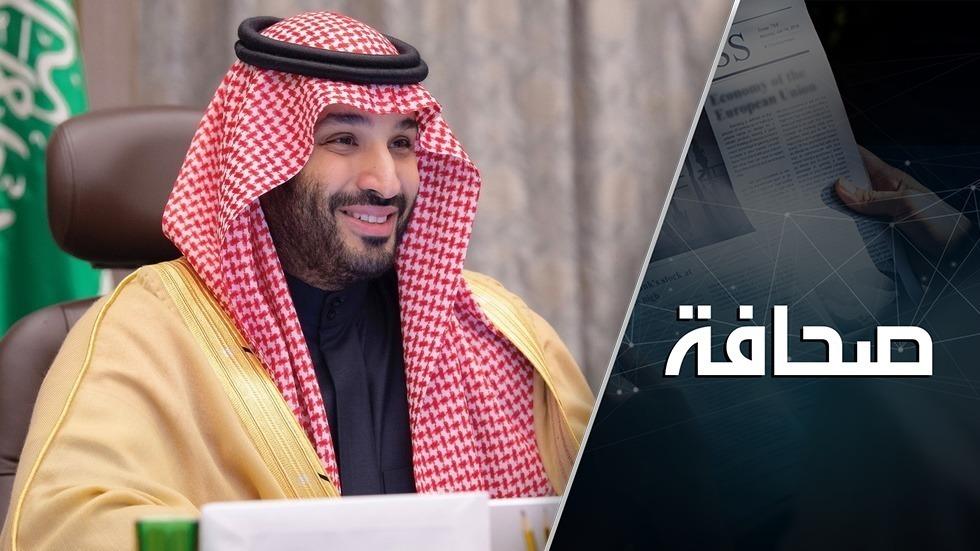 السعودية وجدت بديلا عن التحالف مع إسرائيل