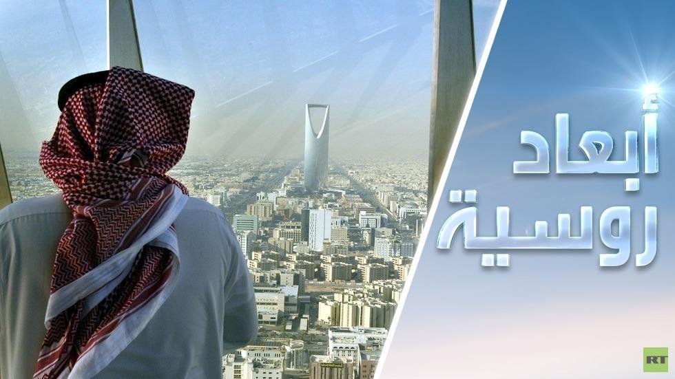 الشرق الأوسط الآخر في العالم المقبل الجديد