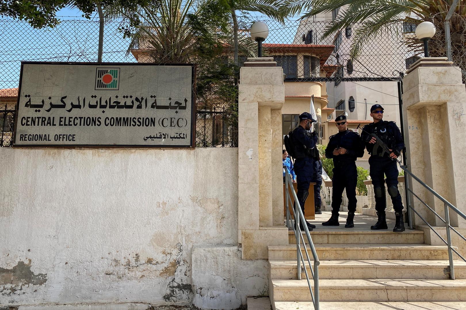 لجنة الانتخابات الفلسطينية المركزية