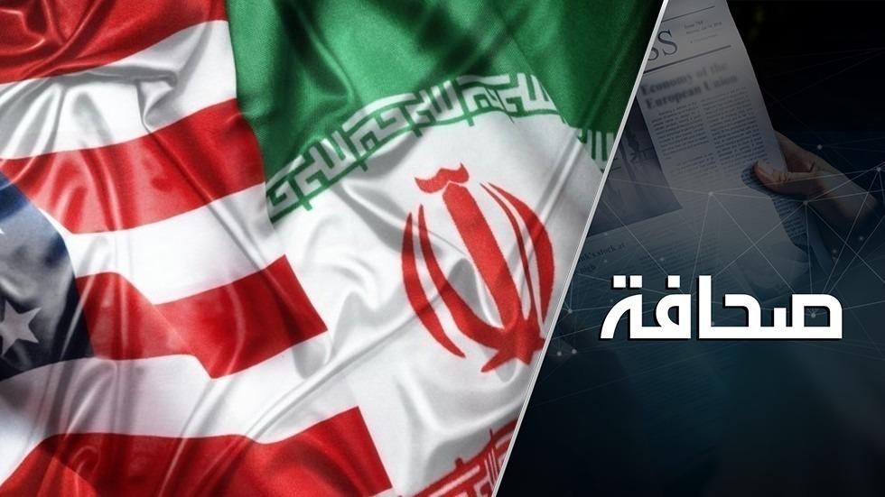 إيران تختبر علاقتها مع الولايات المتحدة
