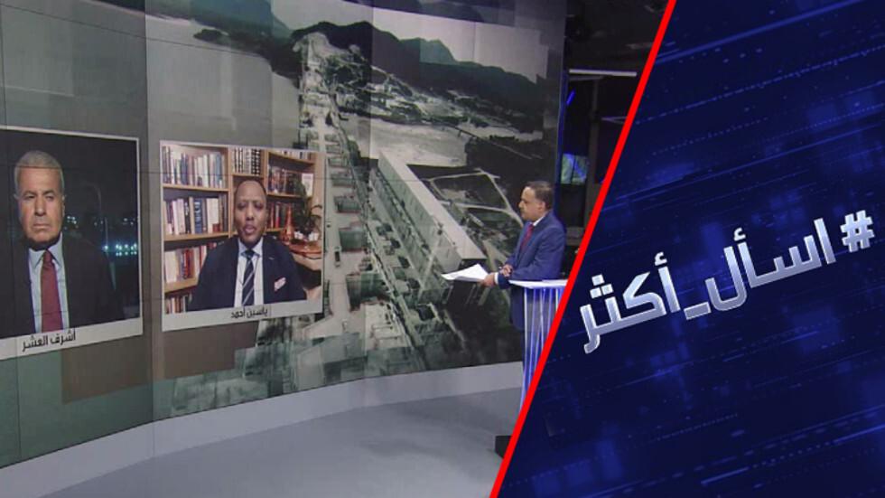 ملف سد النهضة..هل تنجح مصر والسودان بتدويله؟
