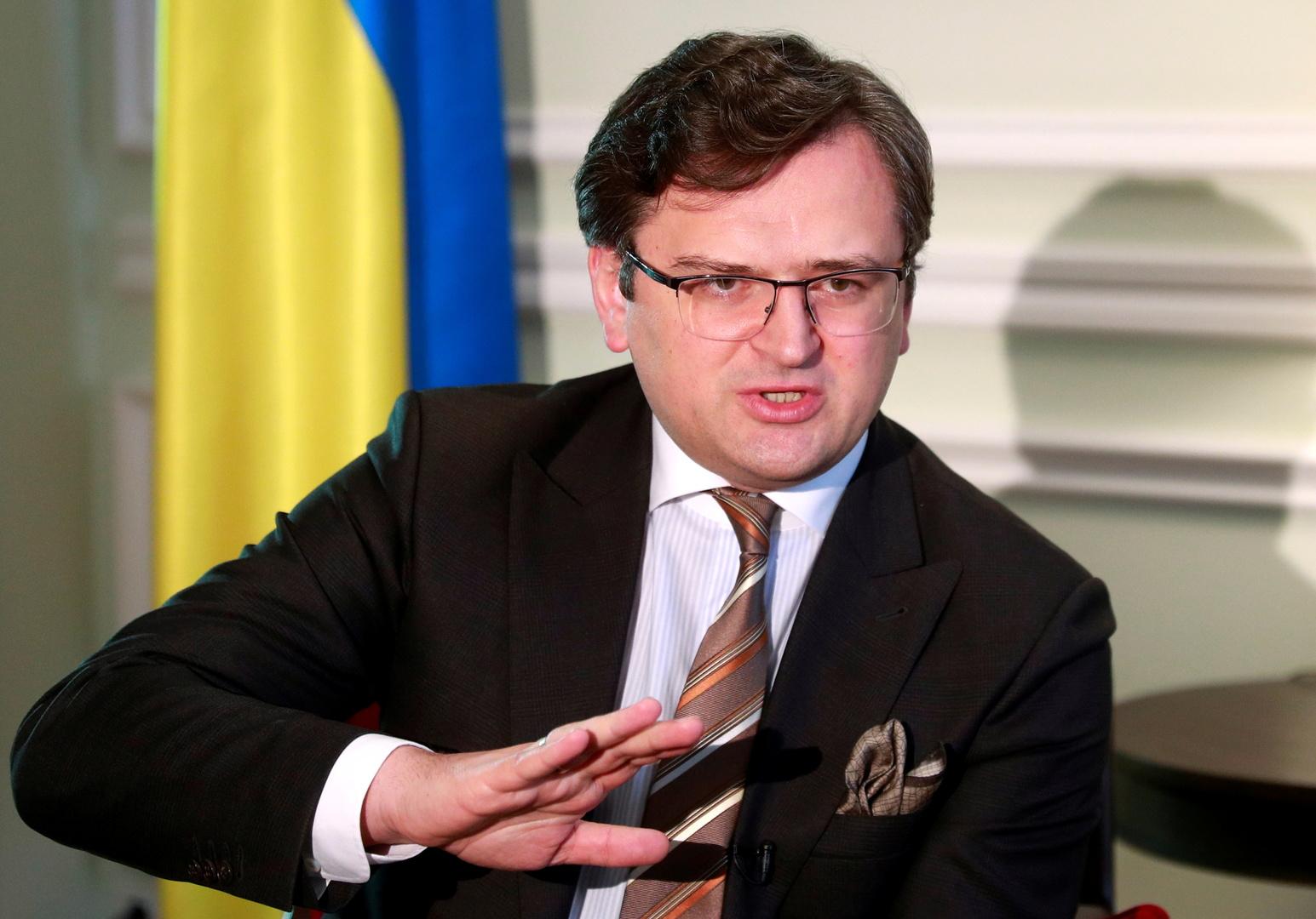 أوكرانيا تدعو الدول الغربية لاتخاذ إجراءات ضد روسيا
