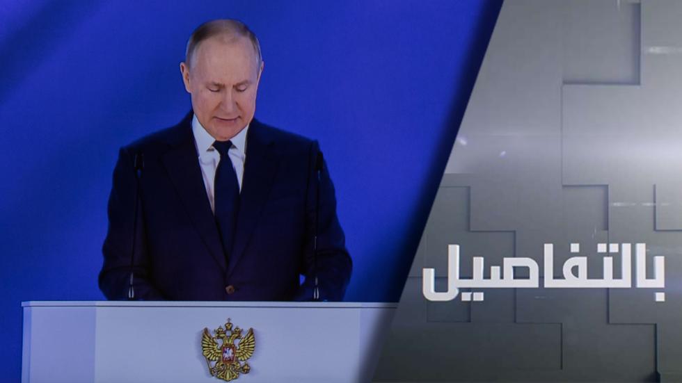 بوتين يحذر.. لا تتجاوزوا خطوط موسكو الحمر