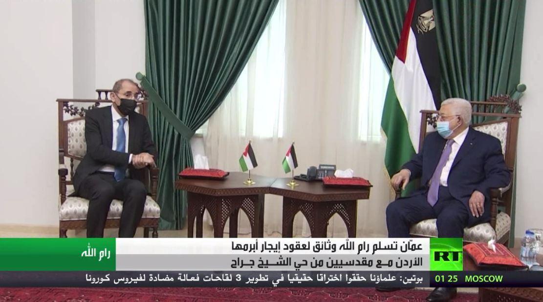 مباحثات وزير الخارجية الأردني  بـ رام الله