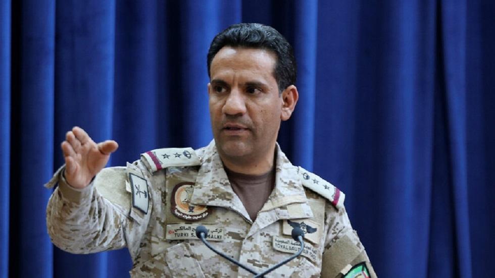 التحالف العربي يدمر طائرة بدون طيار مفخخة أطلقها الحوثيون باتجاه السعودية