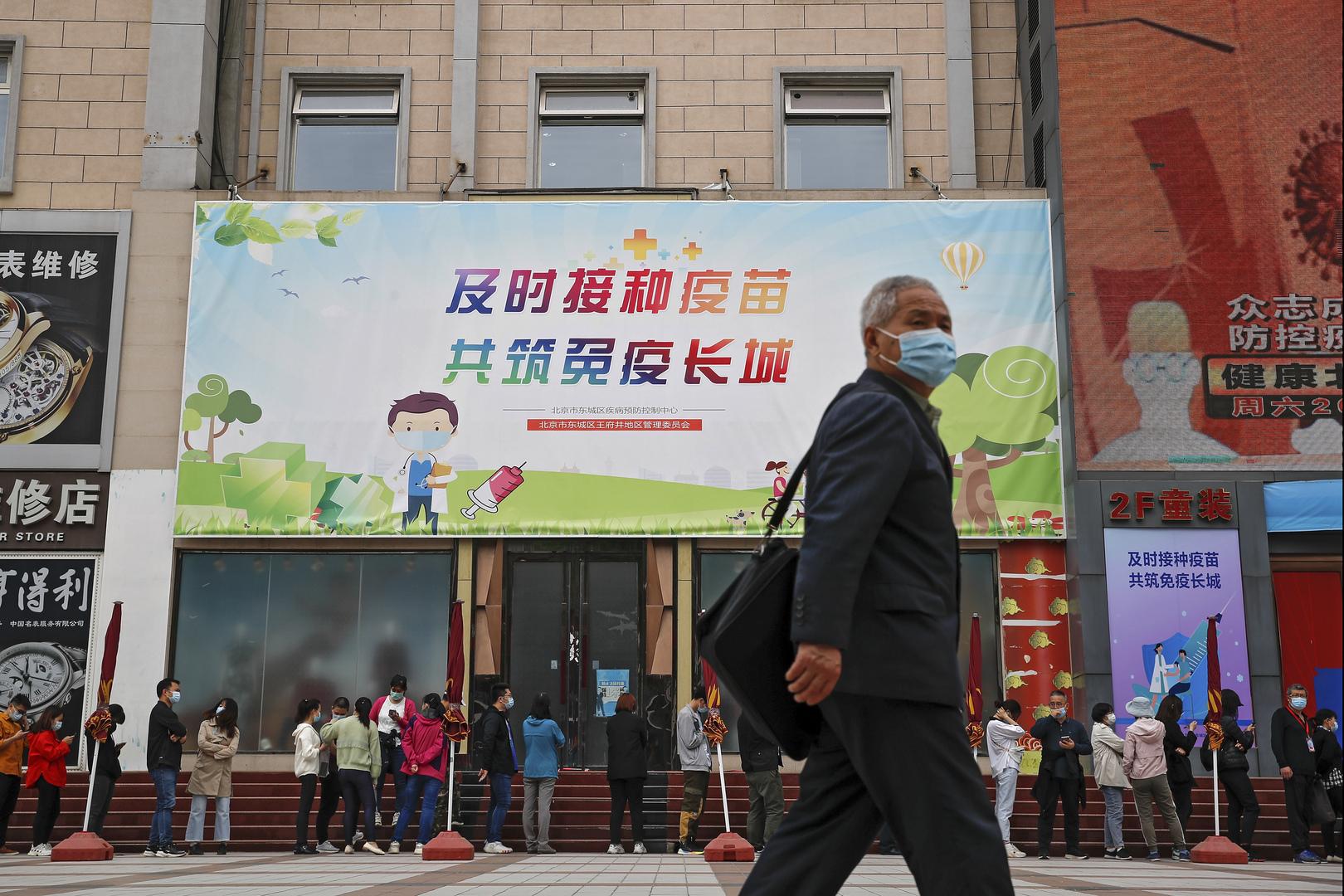 الصين تعطي 200 مليون جرعة لقاح كورونا لبعض الفئات المحلية