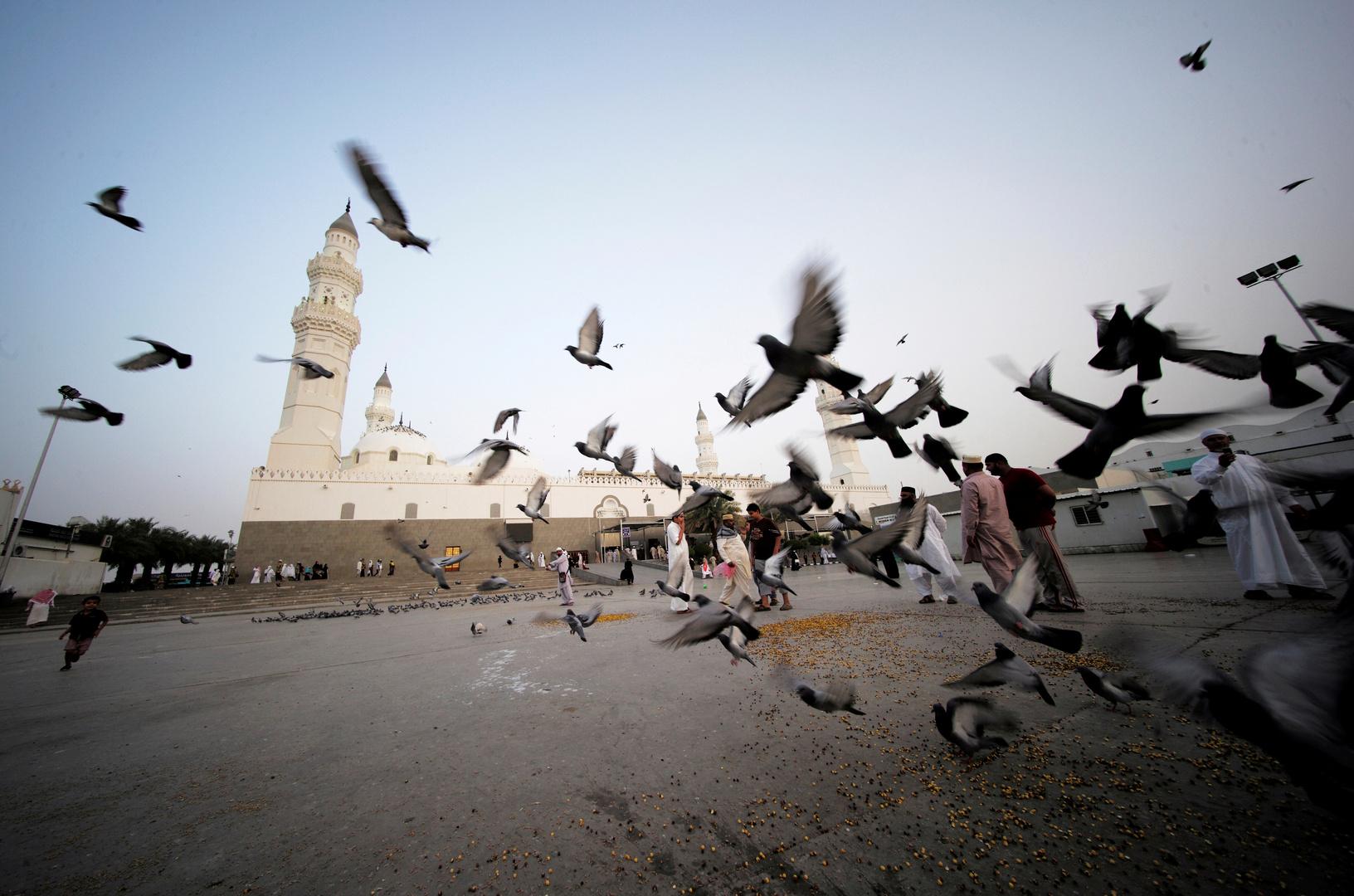 صورة من الأرشيف - المدينة المنورة