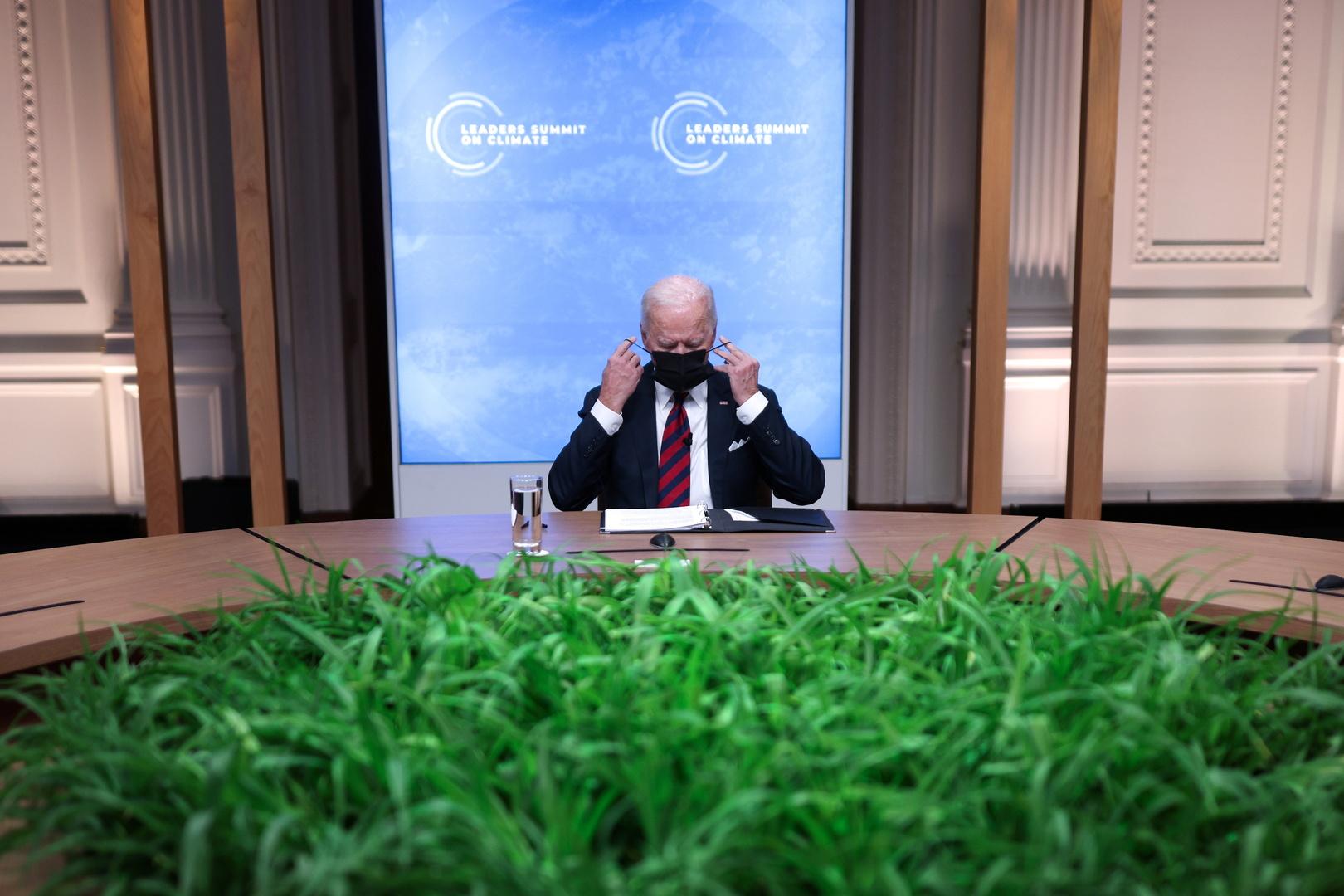بايدن يفتتح قمة المناخ الافتراضية ويتعهد بالانتقال لاقتصاد خالي من الكربون حتى 2050