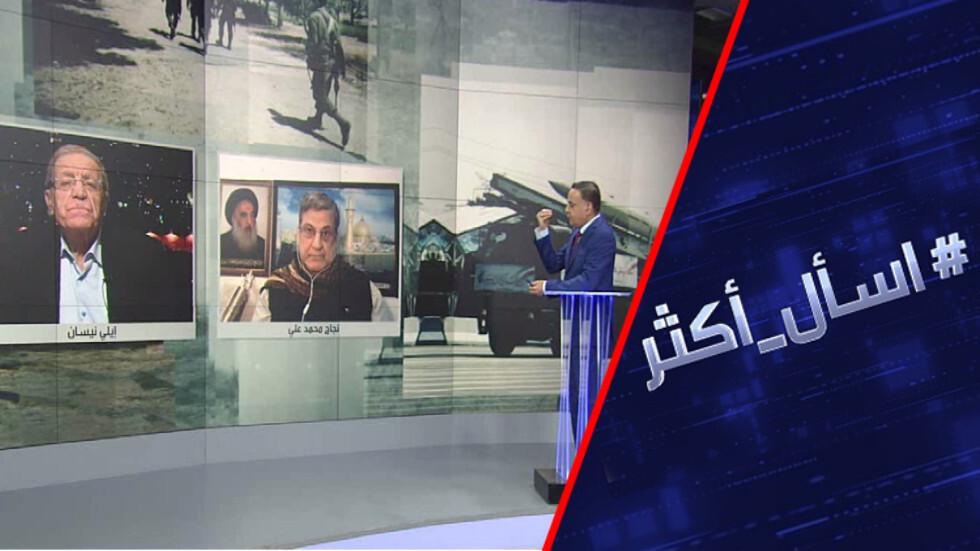 """سقوط صاروخ """"سوري"""" قرب ديمونة.. فشل إسرائيلي؟"""