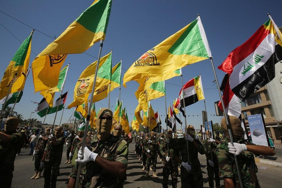 كتائب حزب الله