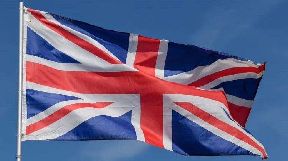 بريطانيا تعتذر عن
