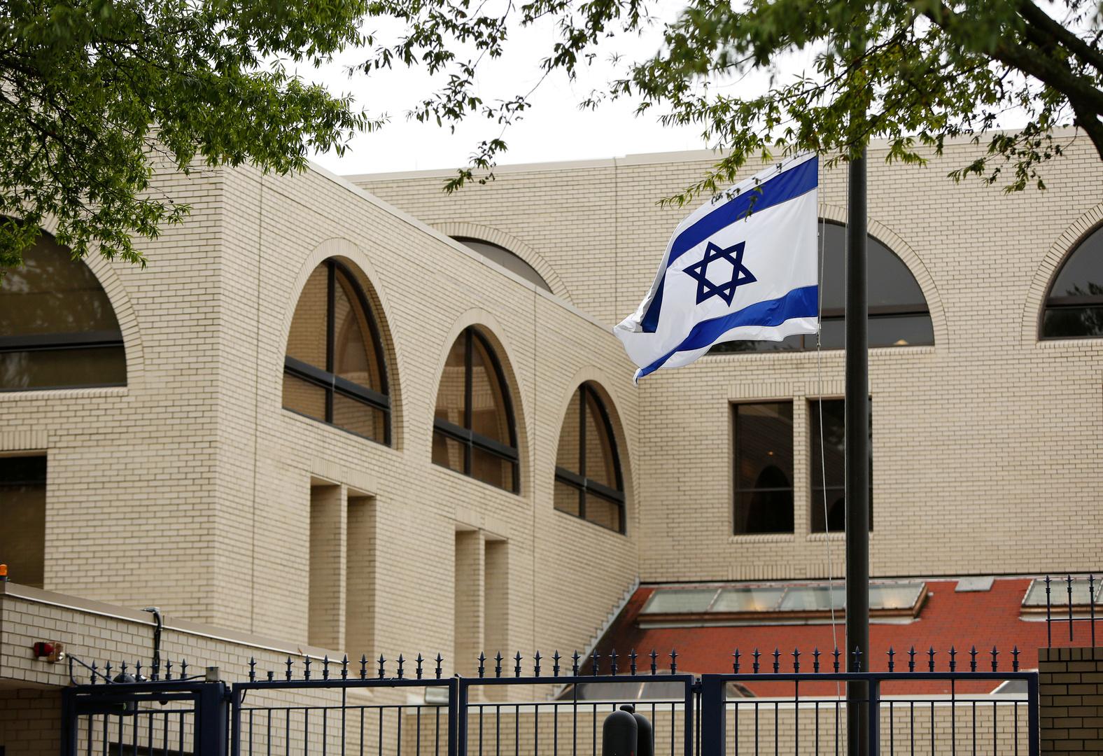 السفارة الإسرائيلية في واشنطن