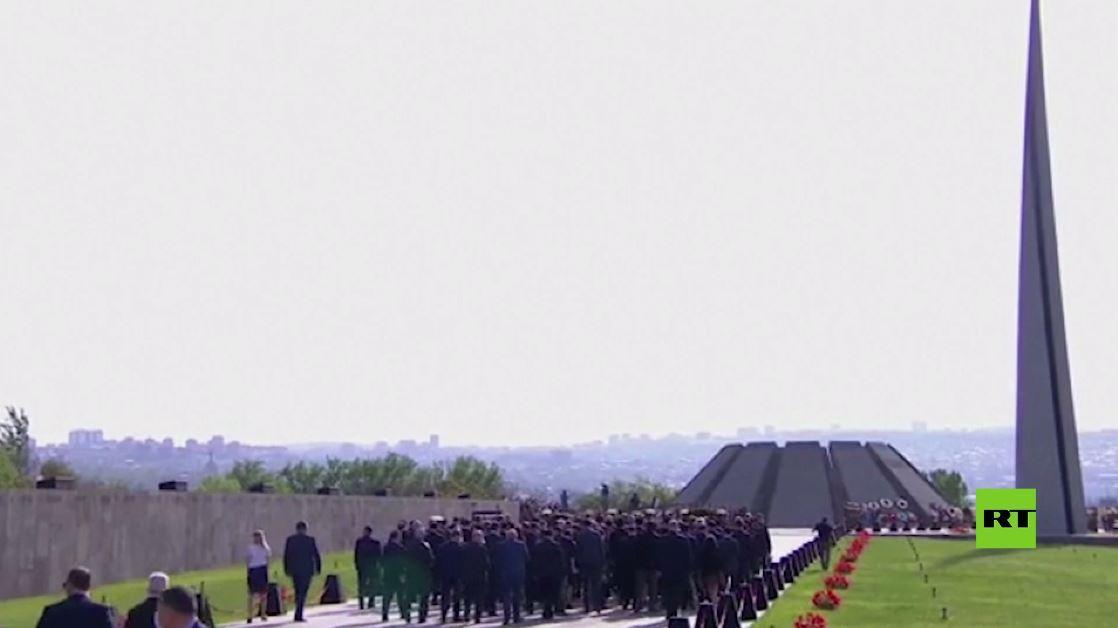 بالفيديو.. رئيس وزراء أرمينيا ومسؤولون كبار يشاركون في إحياء ذكرى ضحايا إبادة الأرمن