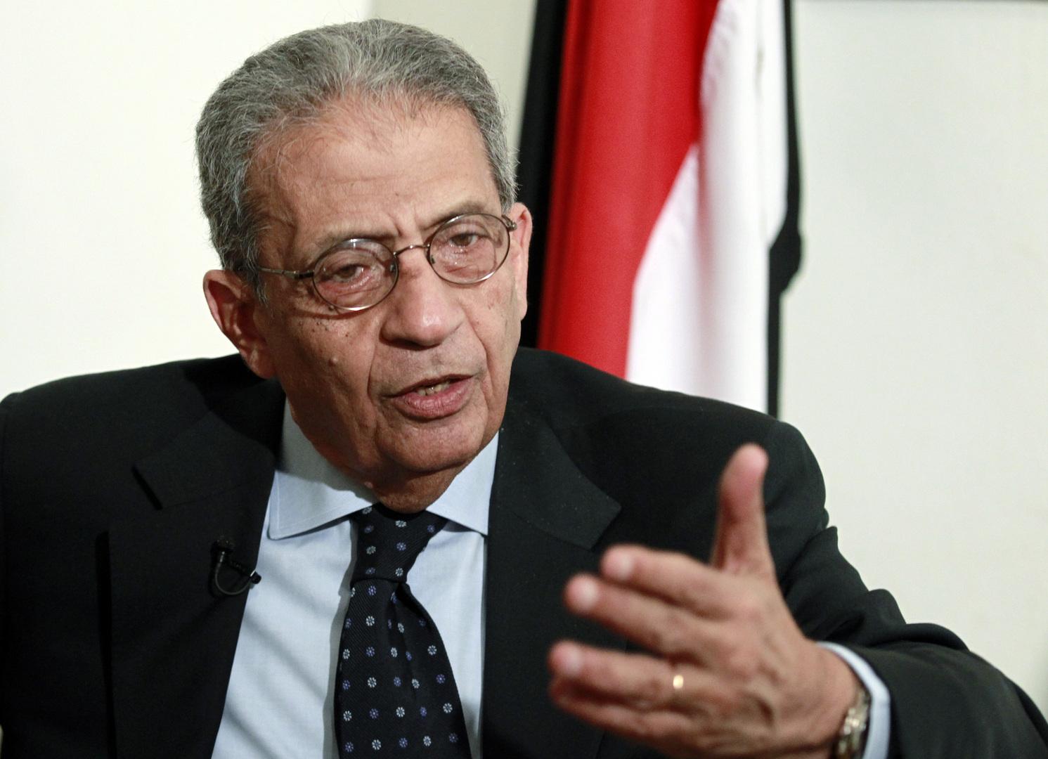 وزير الخارجية المصري السابق، عمرو موسى