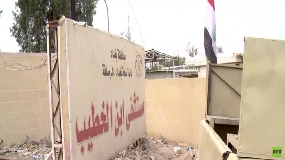 ارتفاع وفيات حريق مستشفى بغداد إلى 82