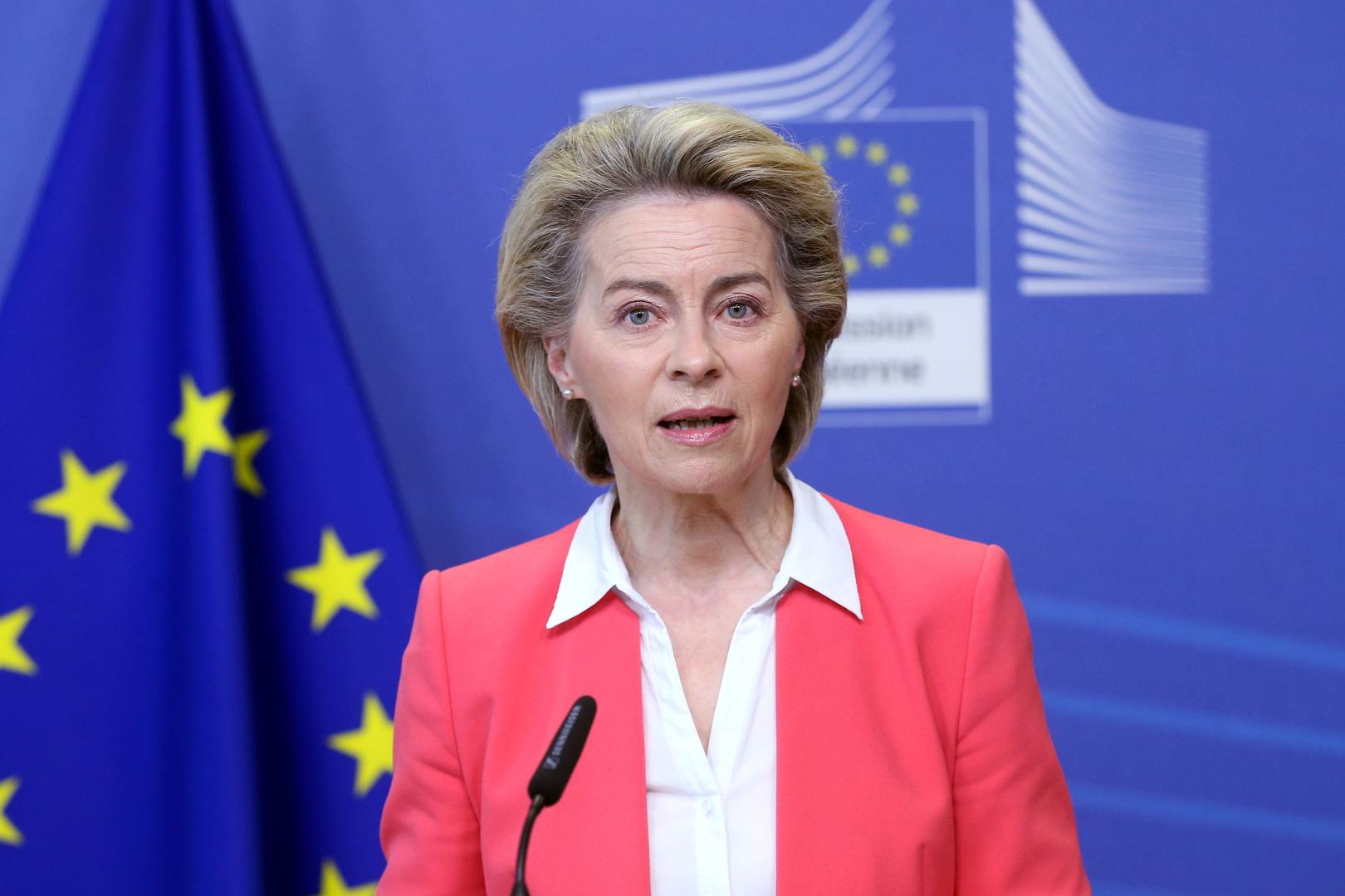 رئيسة المفوضية الأوروبية أورسيولا فون دير لاين