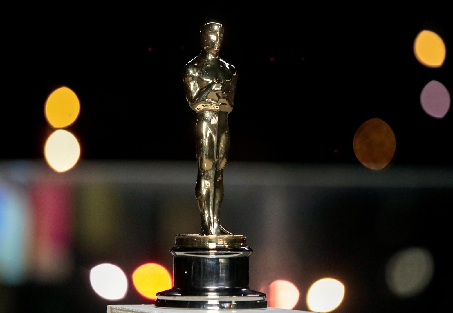 جائزة الأوسكار