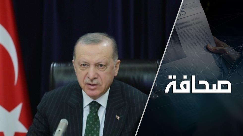 أردوغان يجر روسيا إلى حرب ضد الأكراد