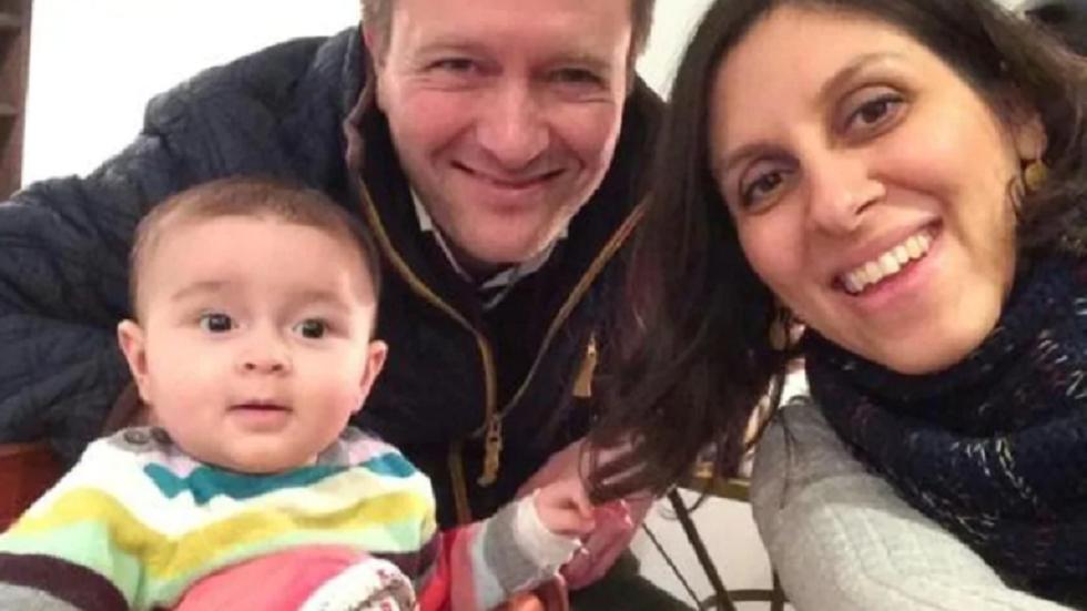 المواطنة البريطانية - الإيرانية نازنين زاغري-راتكليف مع زوجها وابنتهما - أرشيف