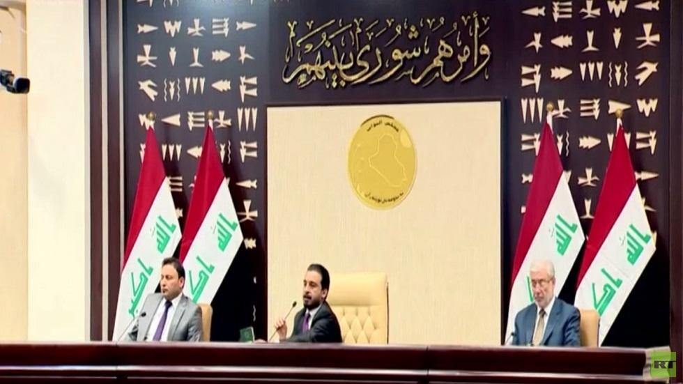 حريق مشفى ابن الخطيب يناقشه برلمان العراق