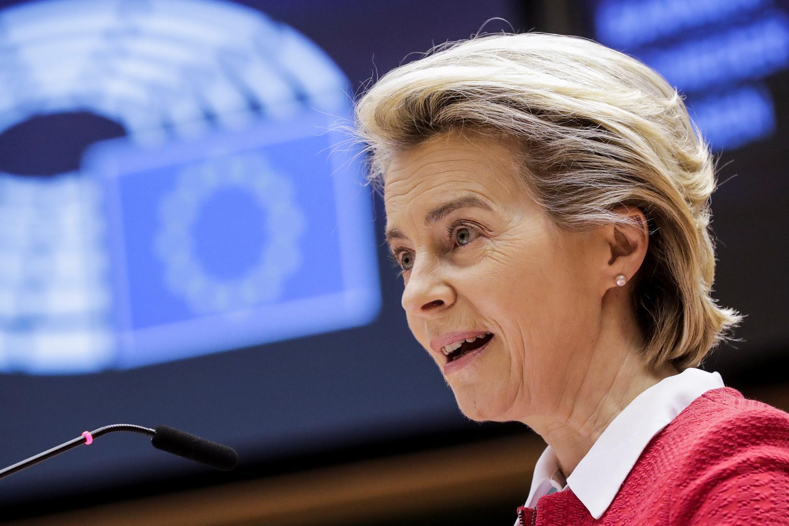 رئيسة المفوضية الأوروبية، أورسولا فون دير لاين.