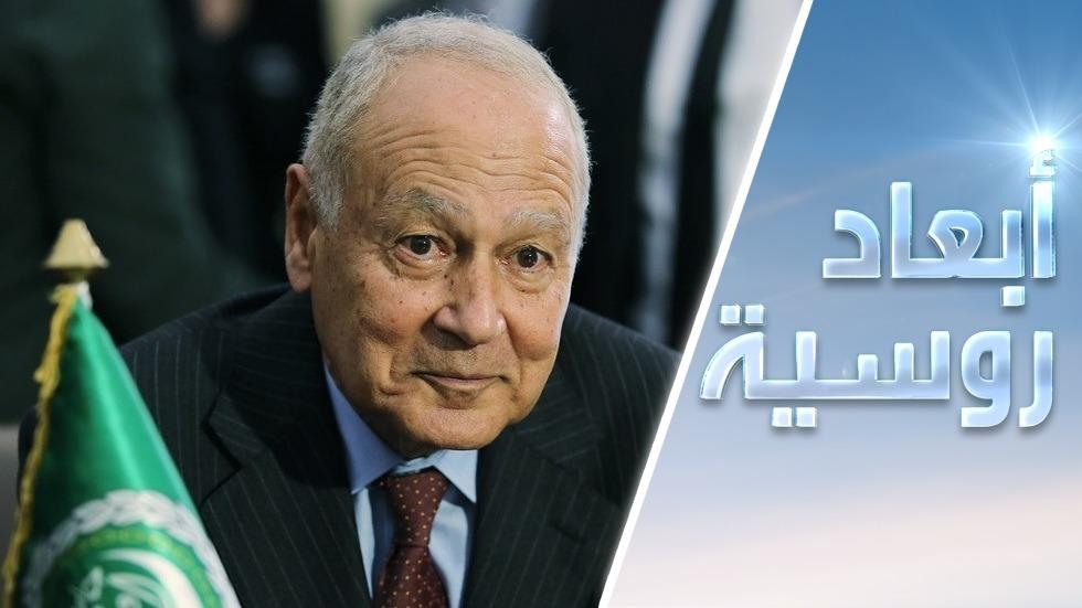 أحمد أبو الغيط: الربيع العربي دمر الدولة الوطنية وقوى خارج الإقليم غيَّبت الجامعة العربية