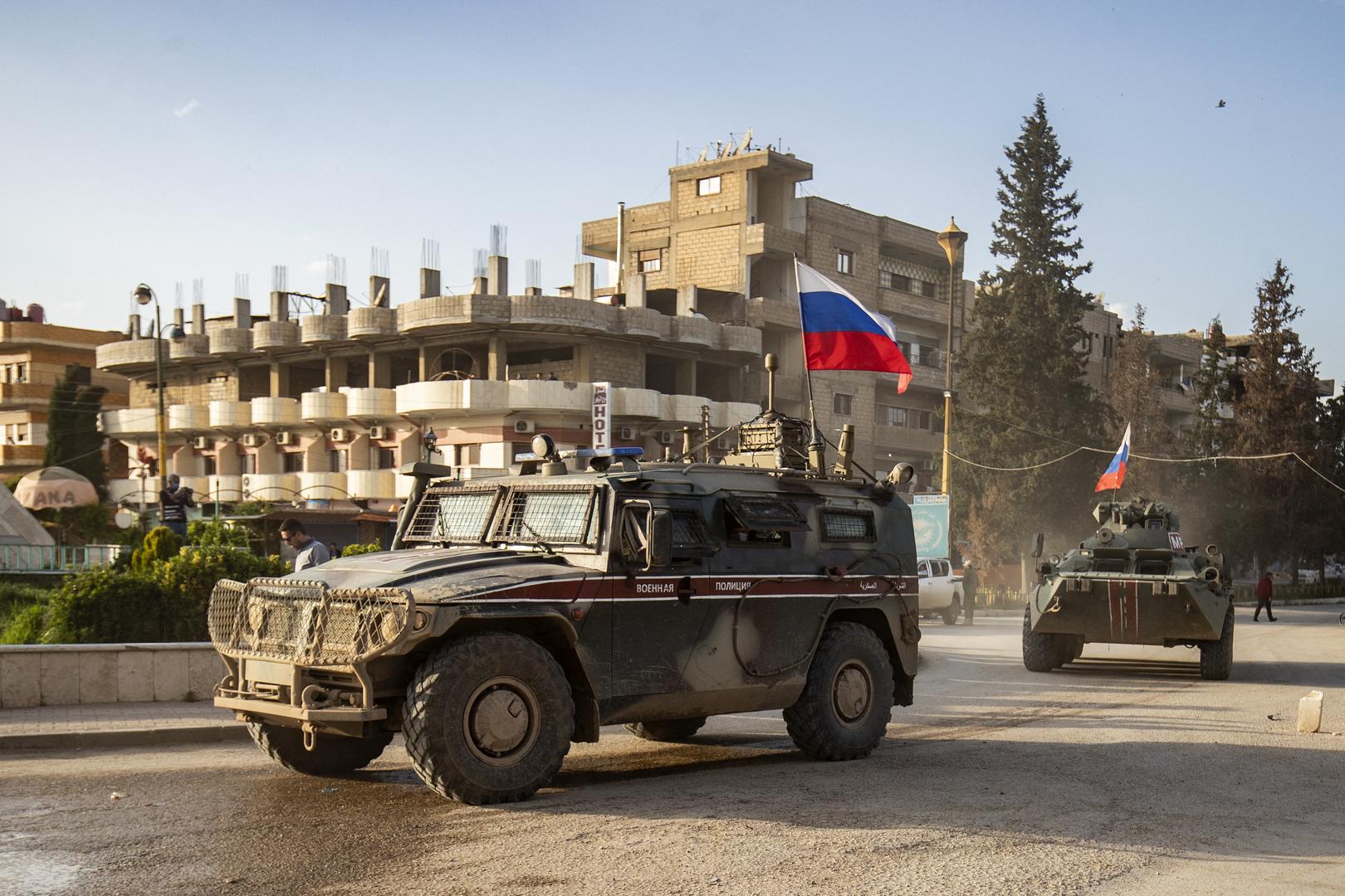 الشرطة العسكرية الروسية في سوريا