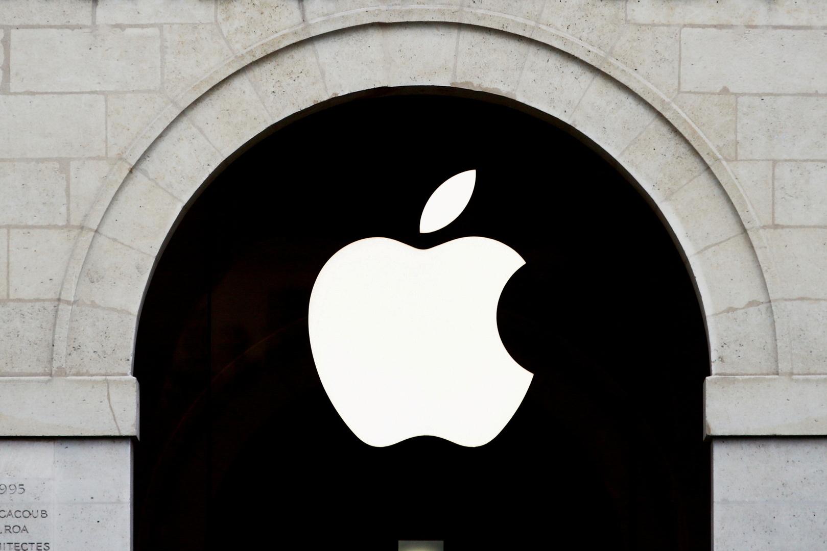 صورة تعبيرية - شعار شركة