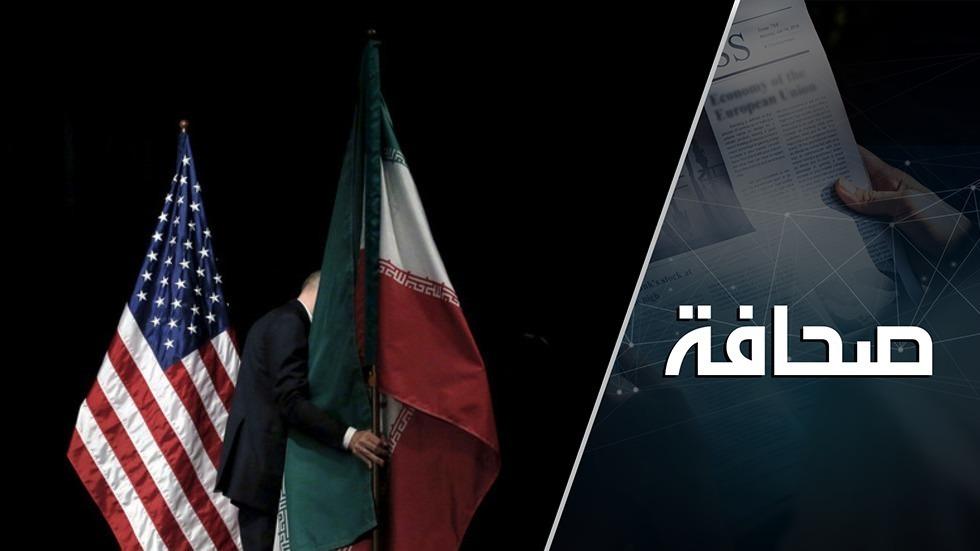 ضُبطت وكالة المخابرات المركزية تفاوض إيران من وراء الكواليس