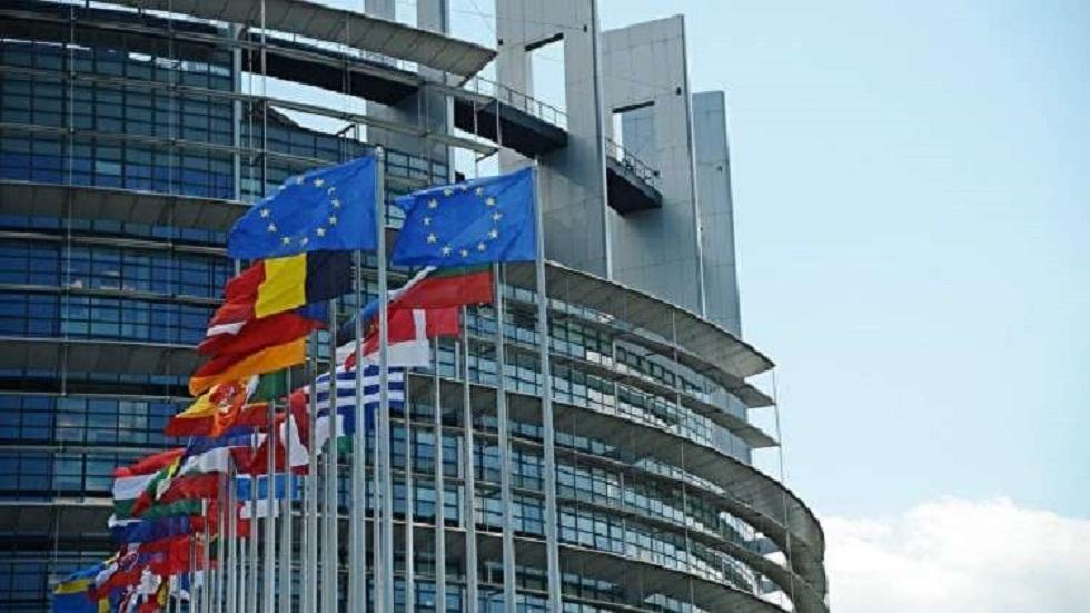 المقر الرئيسي للبرلمان الأوروبي - أرشيف