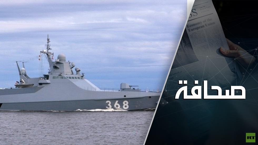 صواريخ الردع: روسيا حددت قواعدها قبالة شواطئ سوريا