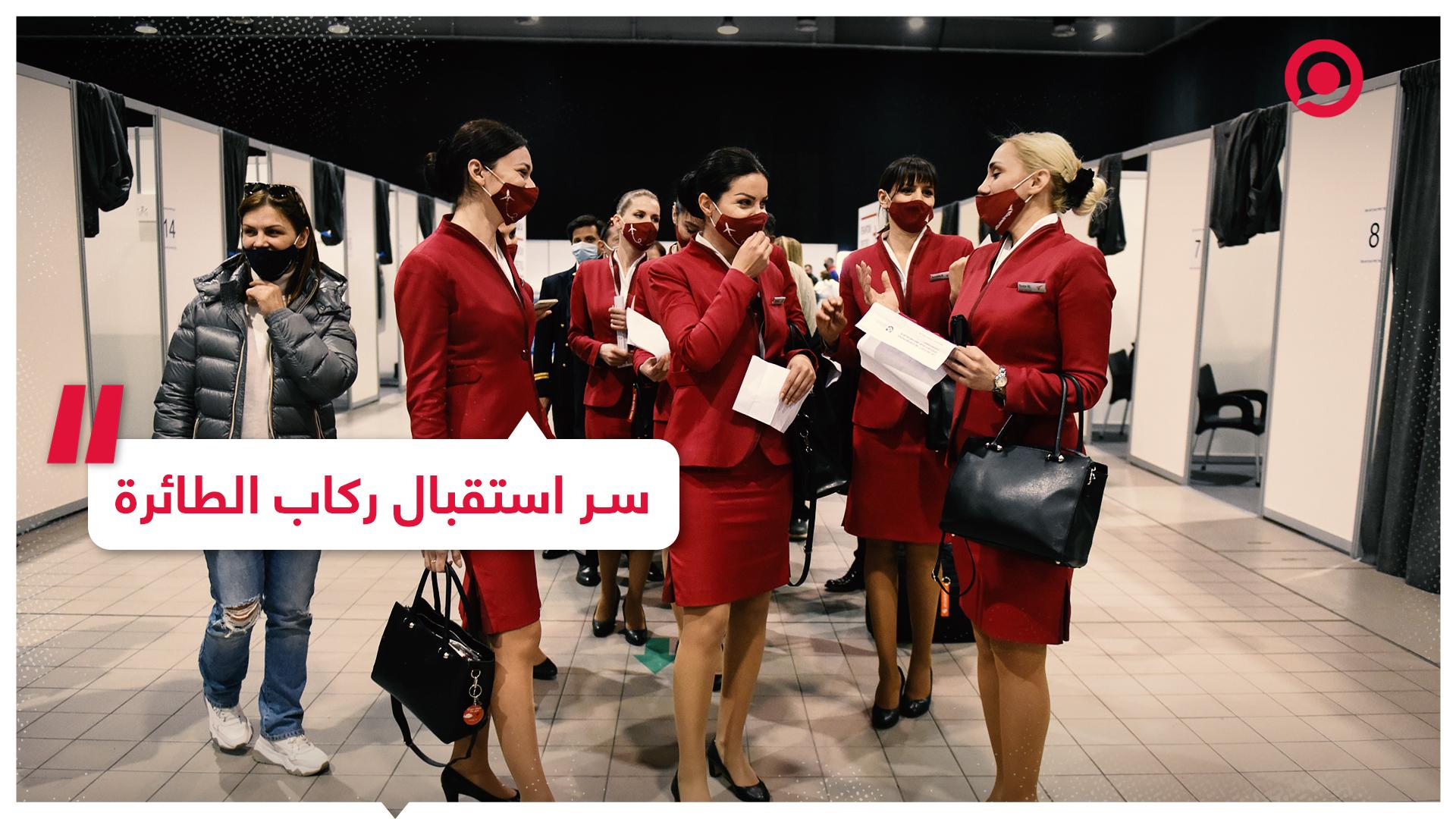 رحلات جوية - طيران - سياحة