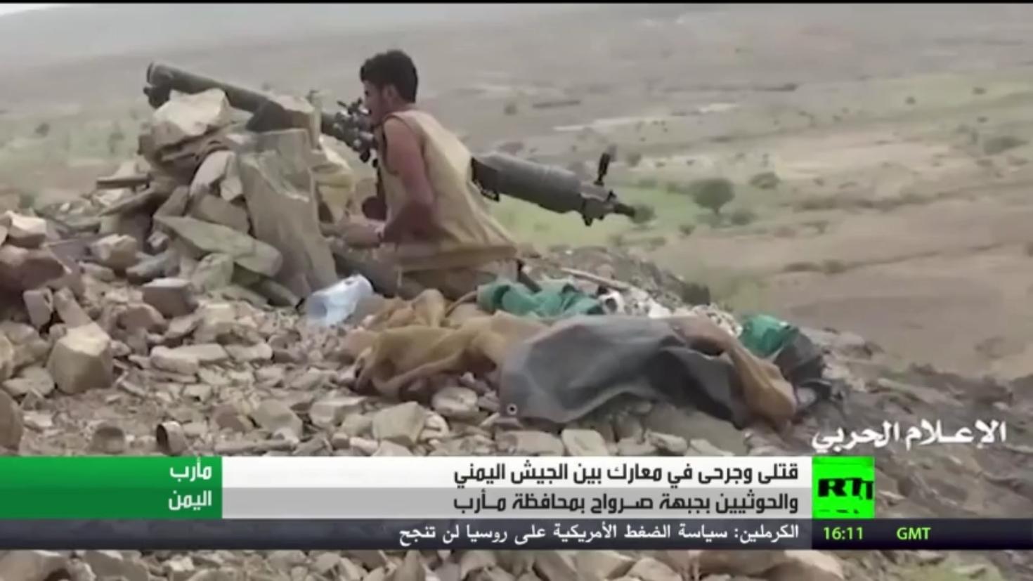 اليمن.. قتلى وجرحى بمعارك في مأرب