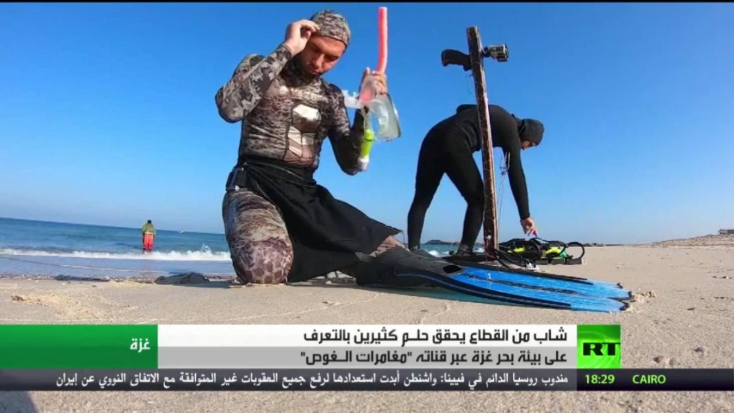 مغامرات الغوص.. أول قناة بحرية متخصصة في غزة