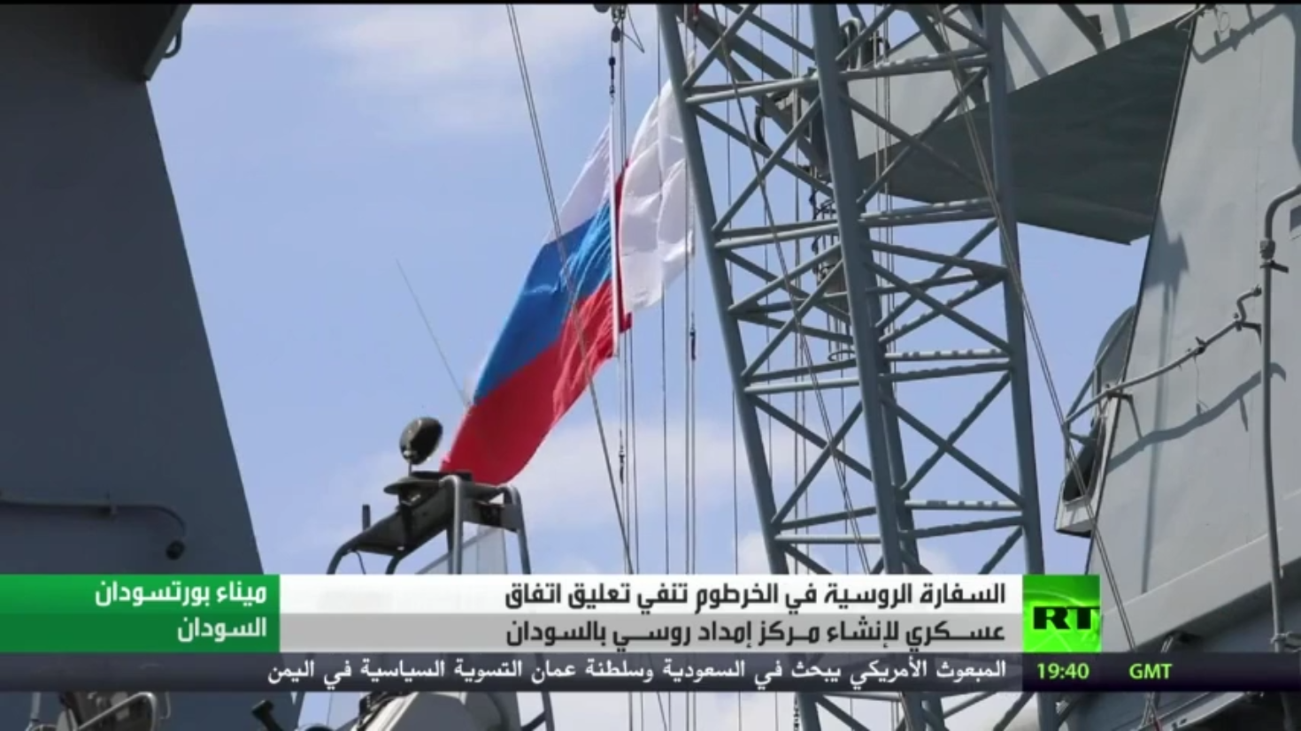 موسكو: تلقينا توضيح الخرطوم بصدد مركز الإمداد البحري الروسي على ساحل السودان