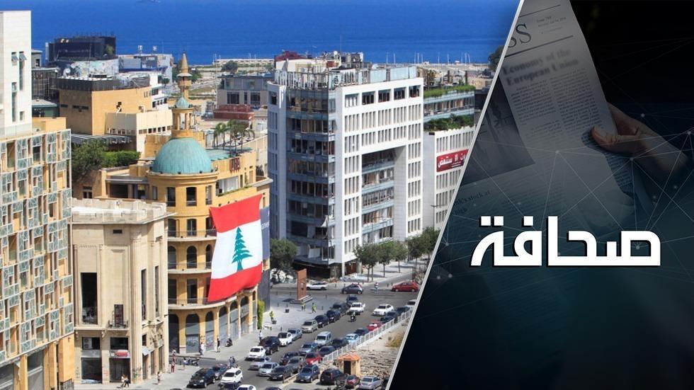 الموارنة تكاتفوا في بيروت ضد حزب الله