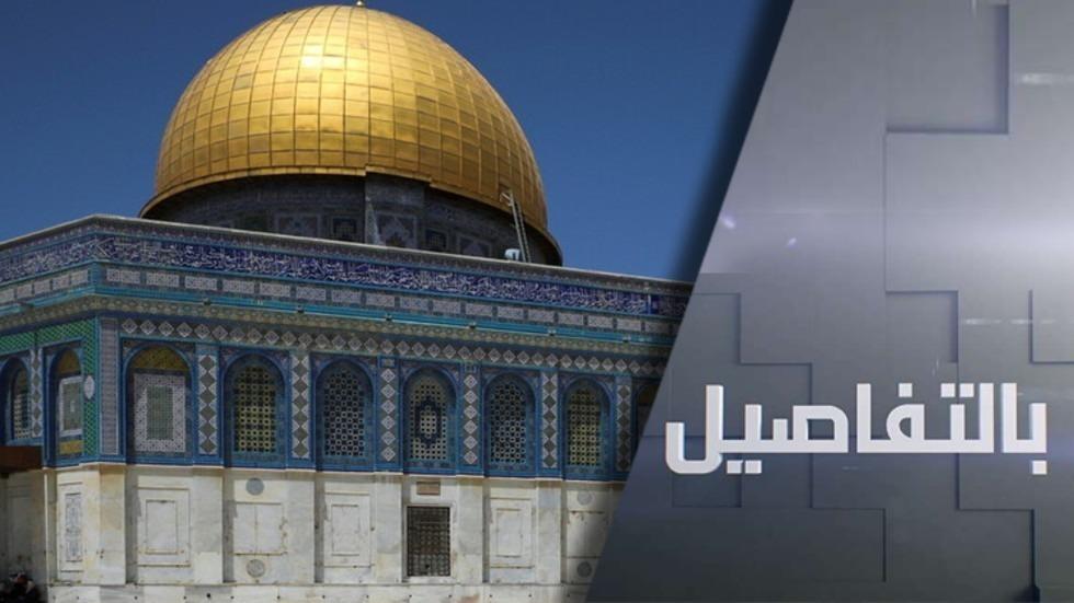 تأجيل انتخابات فلسطين.. عقدة القدس أم ماذا؟