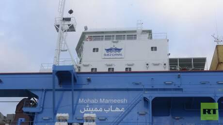 """رئيس هيئة قناة السويس: القناة تشهد عبور السفينة الحاملة للكراكة """"مهاب مميش"""" (صورة)"""