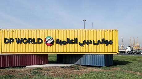 """""""موانئ دبي"""" تطلب تعويضا بالملايين من جيبوتي"""