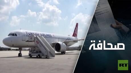 """تركيا تعتبر وقف الرحلات الجوية من روسيا """"سياسياً"""""""