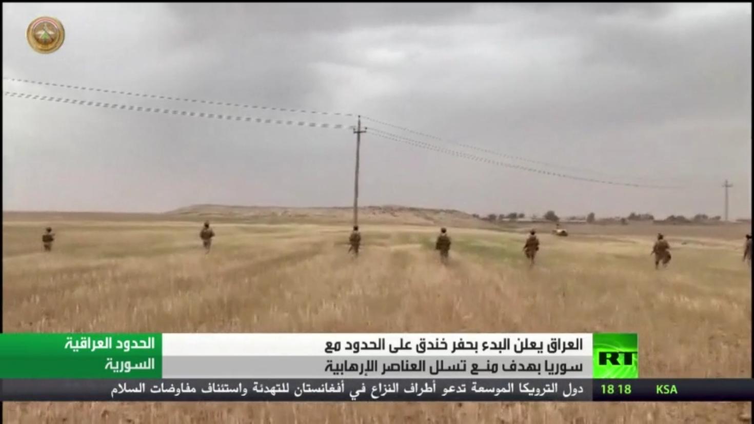 خندق بين العراق وسوريا لمنع تسلل الإرهابيين