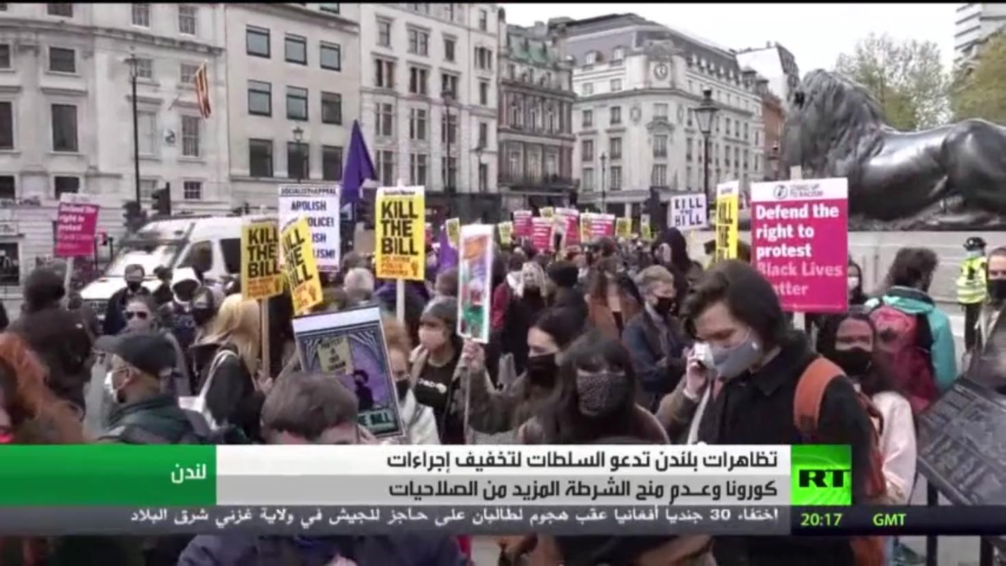 لندن.. تظاهرات ترفض منح الشرطة صلاحيات أكبر