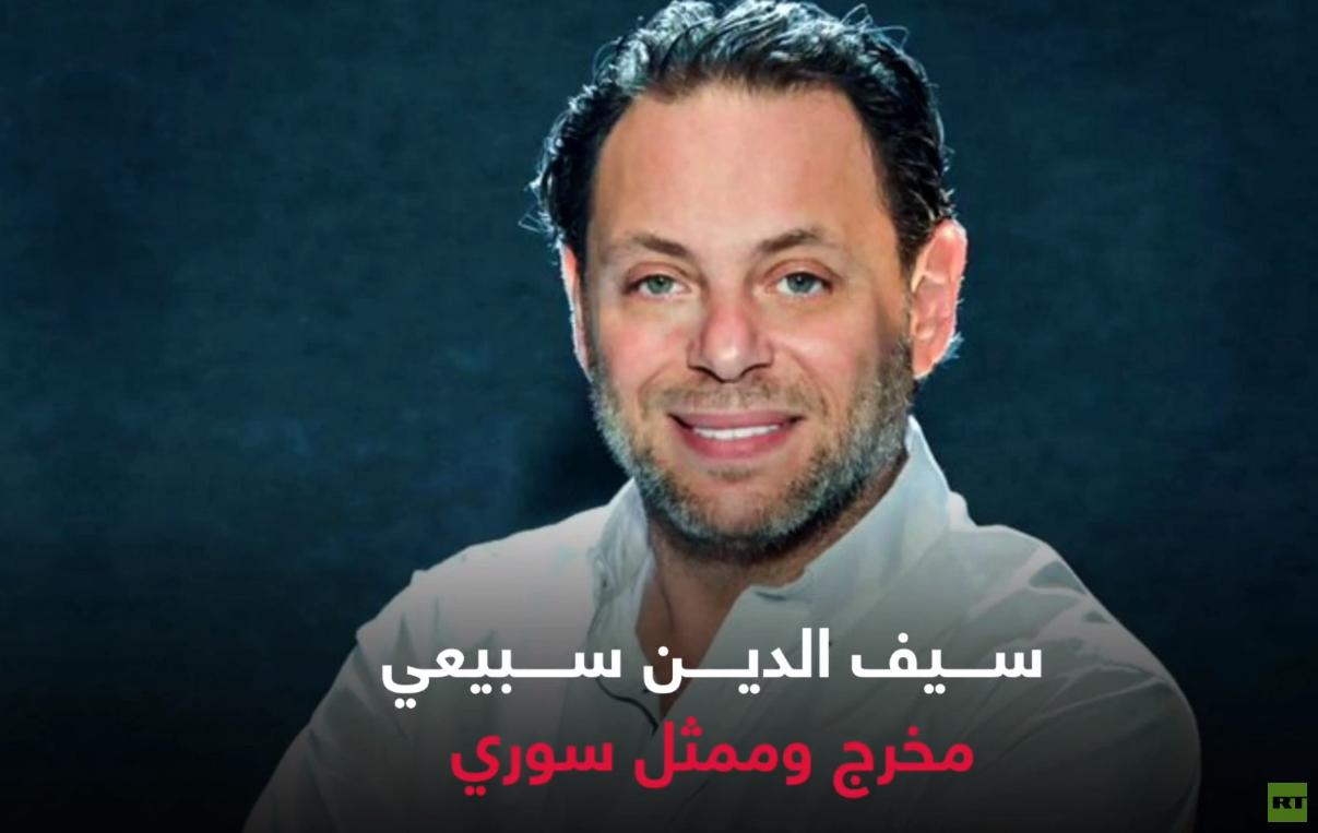 المخرج سيف سبيعي:
